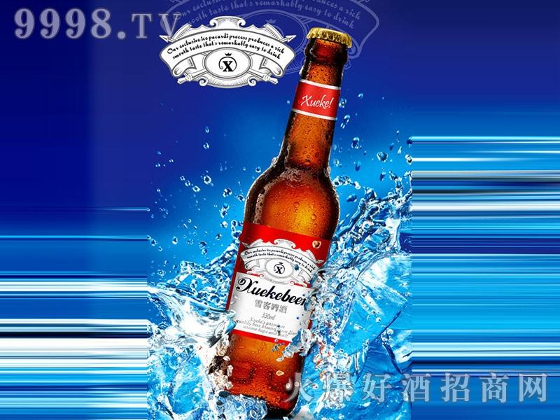 雪客啤酒330ml