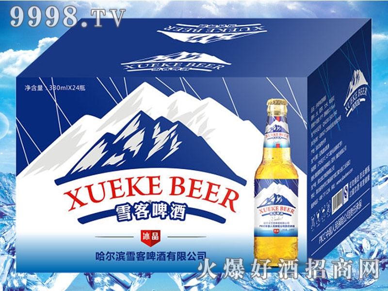 雪客啤酒冰晶330mlx24瓶