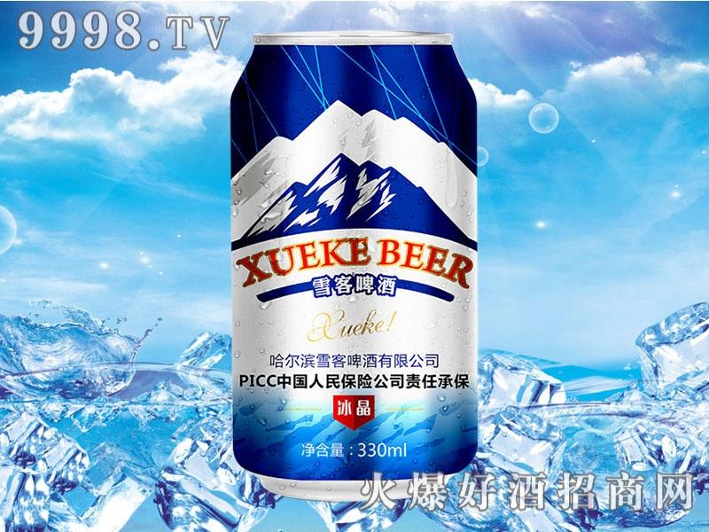 雪客啤酒冰晶易拉罐330ml