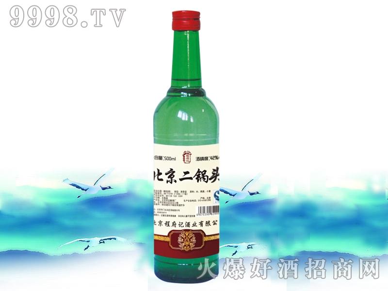 程府记北京二锅头酒42度