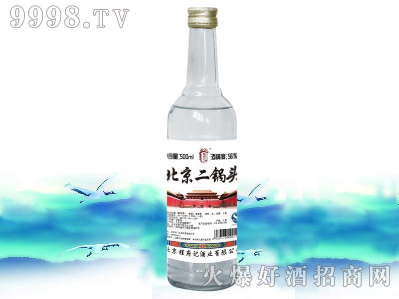 程府记北京二锅头酒