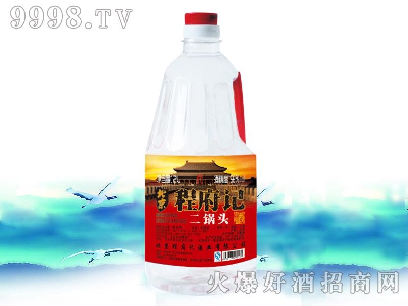 程府记北京二锅头酒桶装