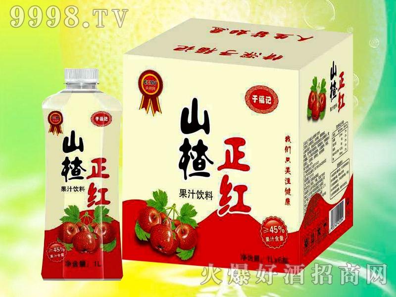 山楂正红果汁饮料1lx6罐