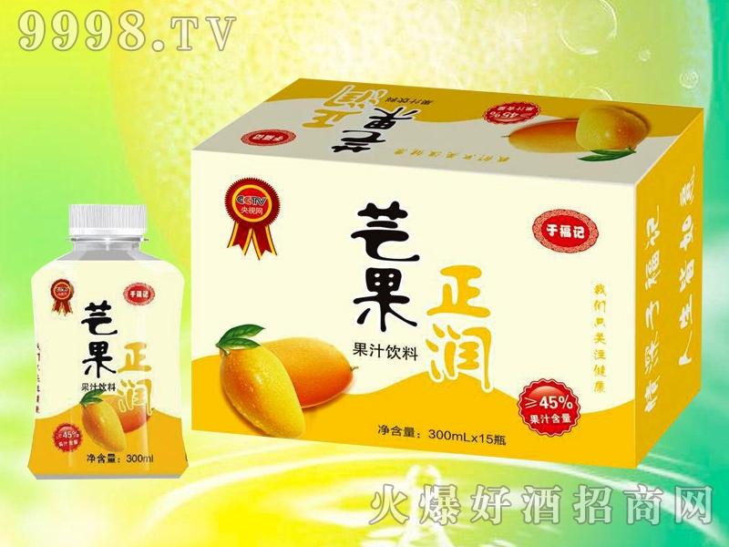 芒果正润果汁饮料300mlx15瓶