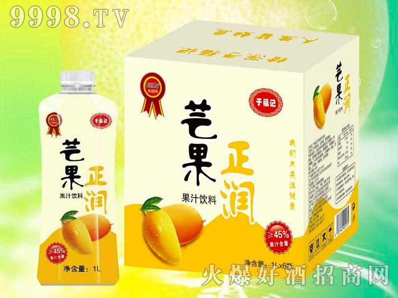 芒果正润果汁饮料