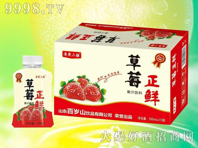 草梅正鲜果汁饮料300mlx15罐