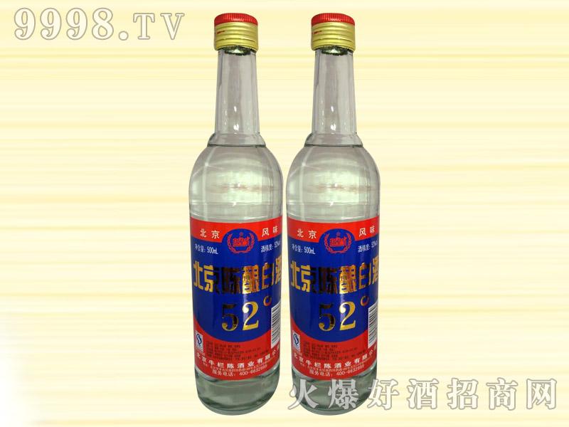 土郎中北京陈酿白酒52度500ml(蓝标)