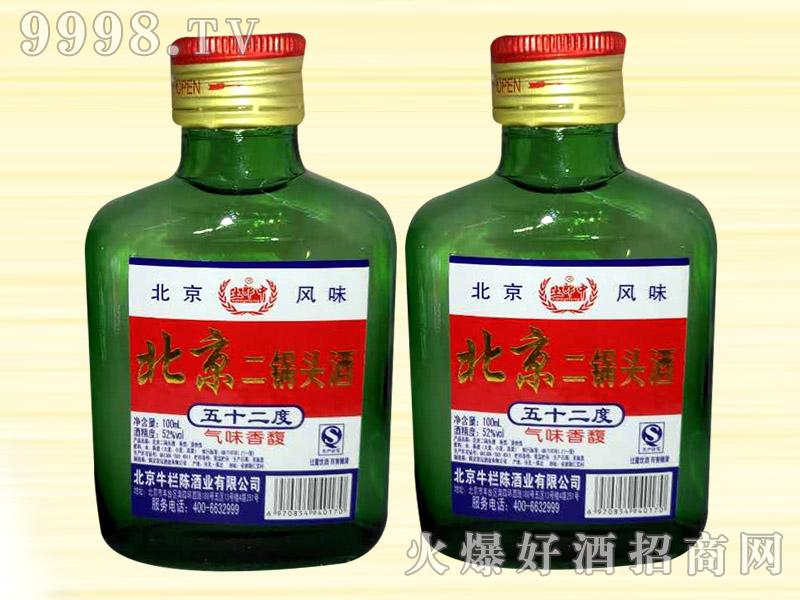 土郎中北京二锅头酒52度100ml(绿)