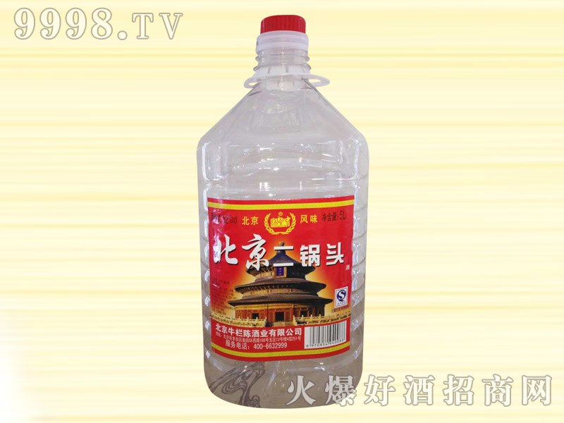 土郎中北京二锅头酒52度5L