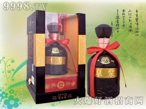 老贡原浆酒26
