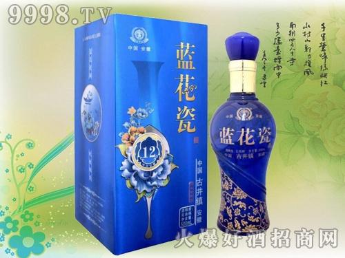 老贡蓝花瓷酒12