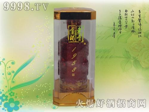 老贡贡酒1958