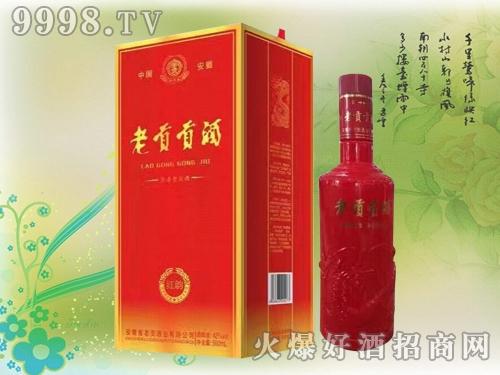 老贡贡酒 红韵