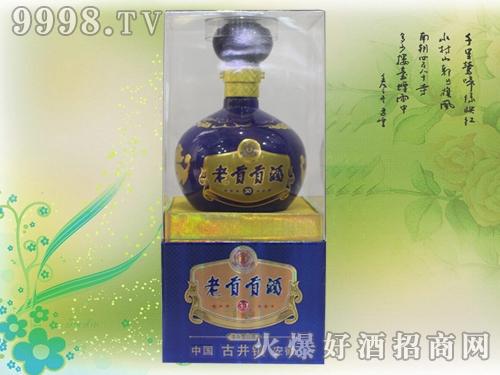 老贡贡酒30 蓝坛装