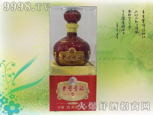 老贡贡酒20 红坛装