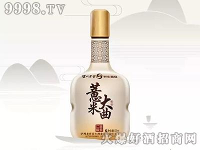 泸州老窖养生酒薏米大曲-保健酒招商信息