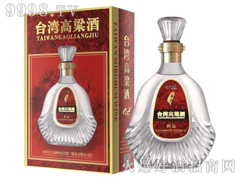 福台印象台湾高粱酒御品42°600ml-白酒招商信息