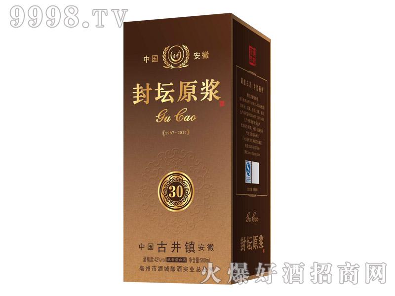 古曹封坛原浆酒30