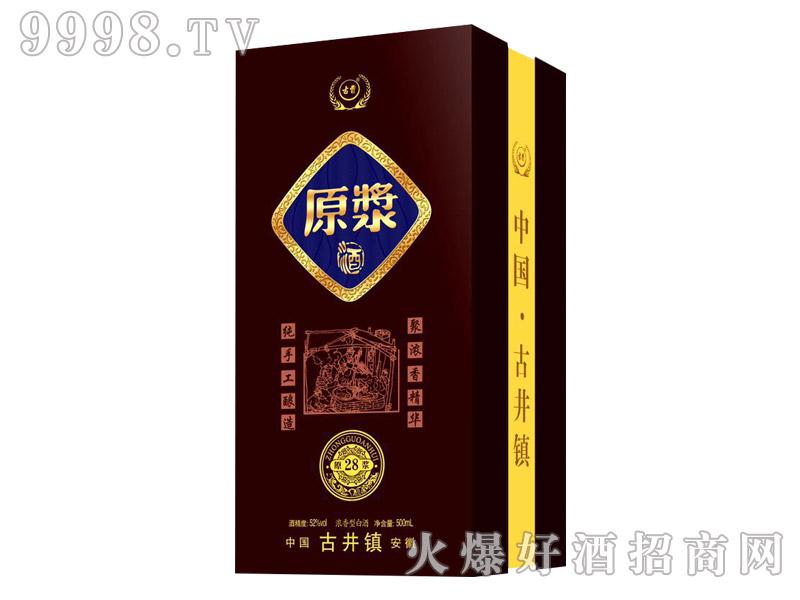 古曹原浆酒28