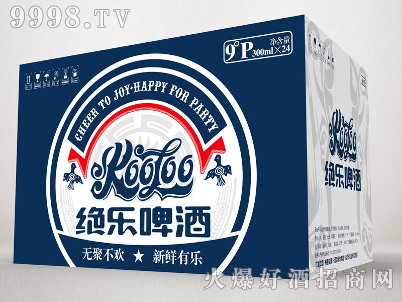 9度绝乐啤酒瓶装(箱)