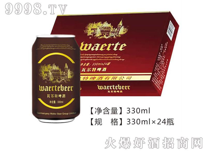 瓦尔特啤酒(棕罐)