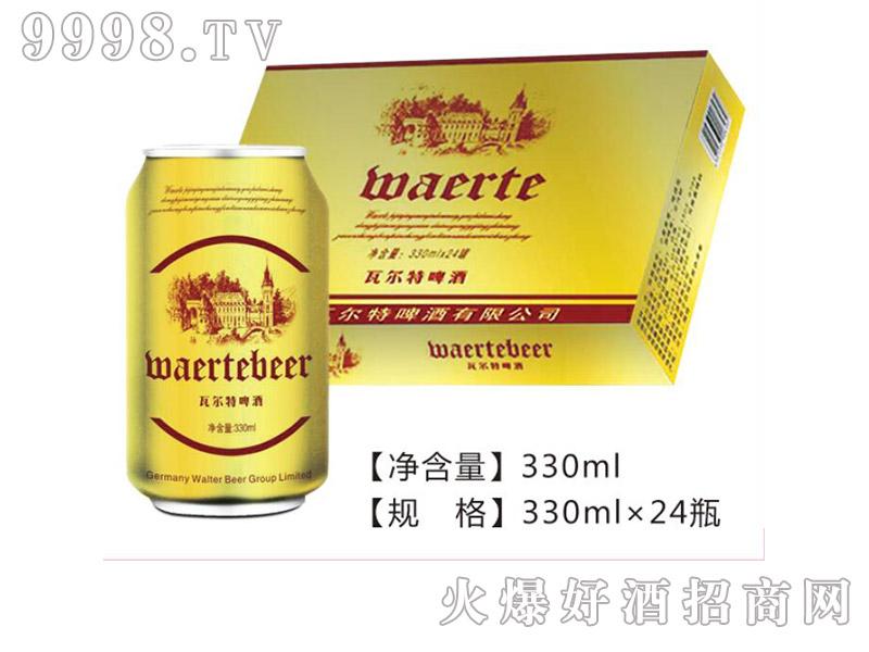 瓦尔特啤酒(黄罐)