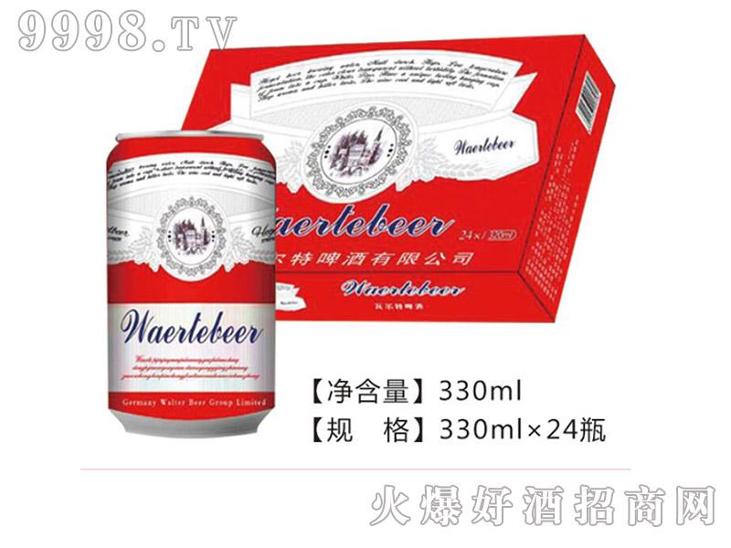 瓦尔特啤酒(红罐)