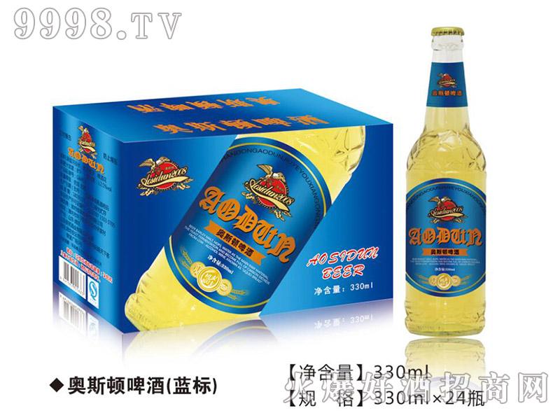 奥斯顿千赢国际手机版蓝标330ml×24瓶箱装