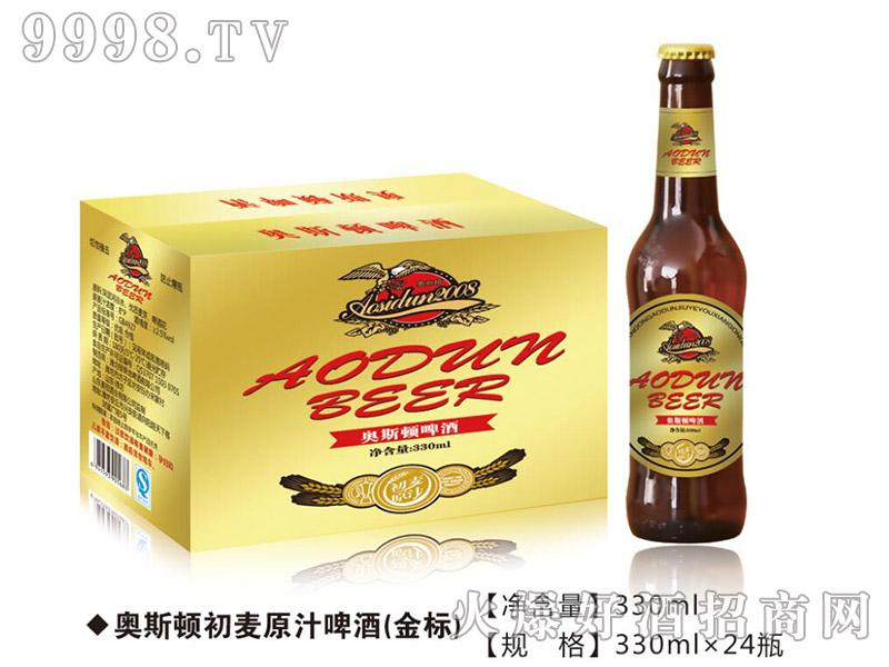 奥斯顿千赢国际手机版2008(棕瓶)330ml