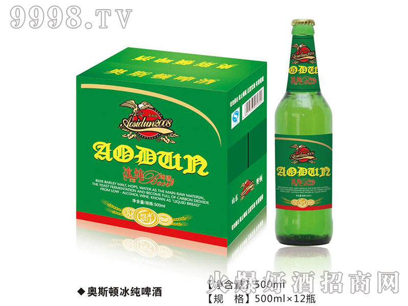 奥斯顿冰纯千赢国际手机版500ml×12瓶装绿标