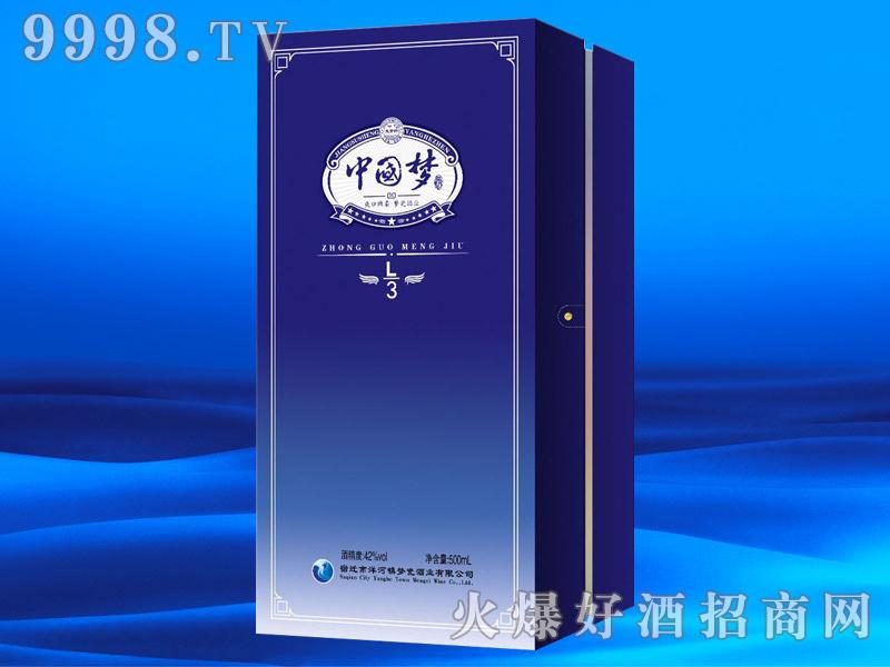 中国梦酒・L3