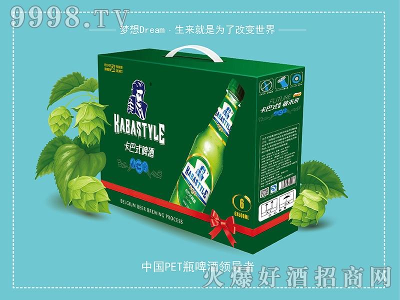 卡巴式啤酒绿卡礼盒装 6x500ml