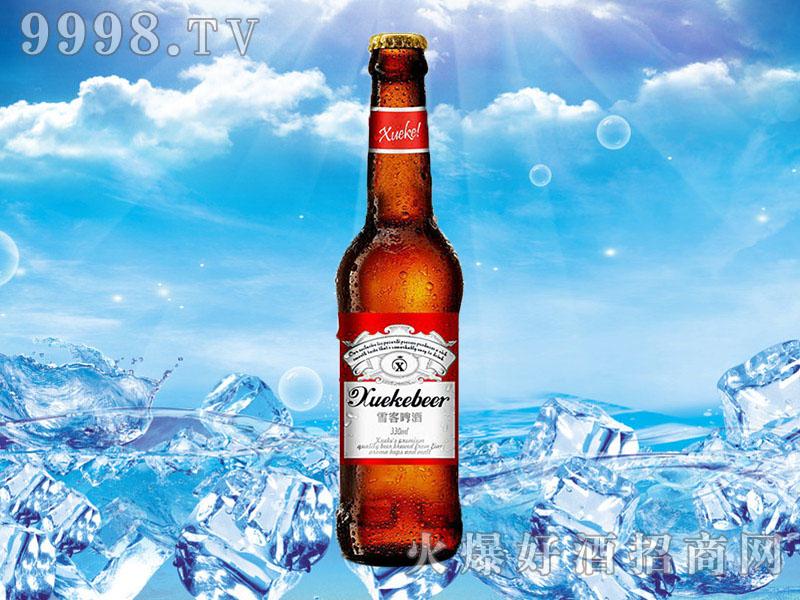 雪客啤酒330ml棕瓶