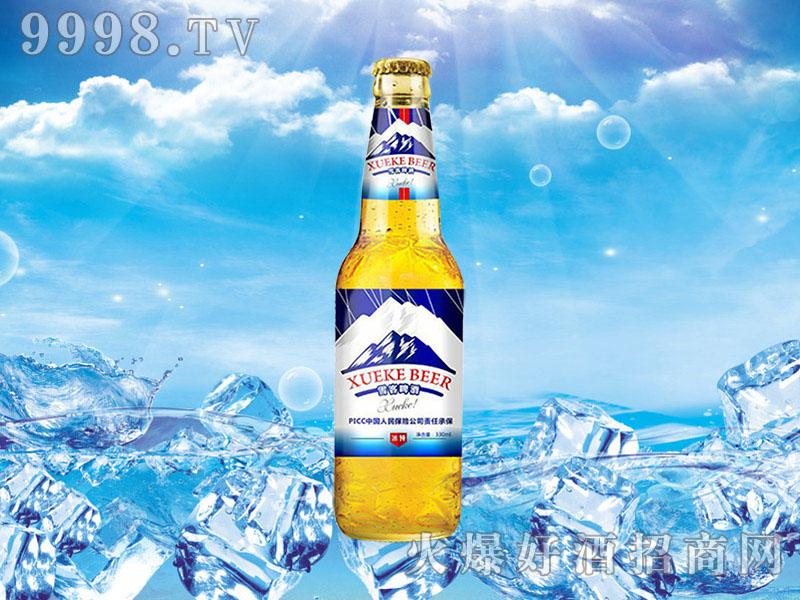 雪客冰纯啤酒330ml瓶