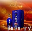 金沙酱酒A12-白酒招商信息