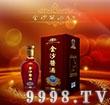 金沙酱酒A9-白酒招商信息