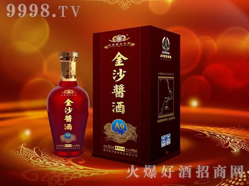 金沙酱酒A9