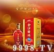 金沙酱酒A6-白酒招商信息