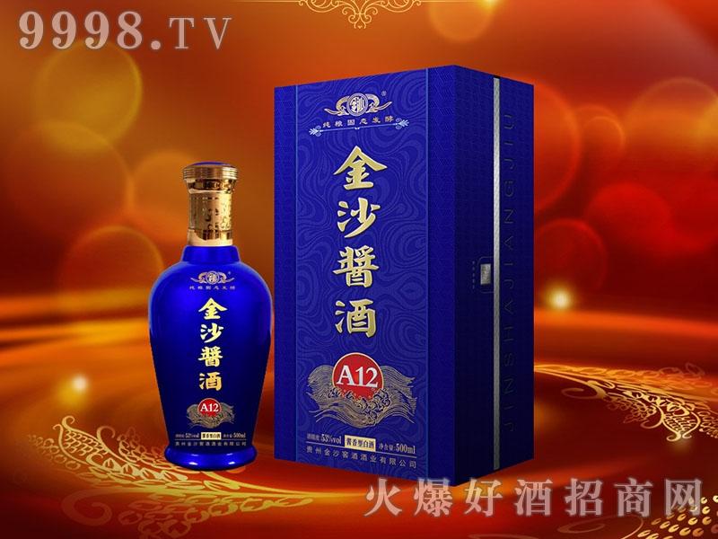 金沙酱酒A12