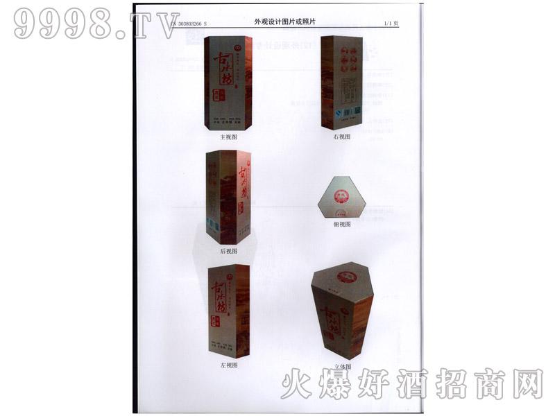 六角木盒专利-产品视图-机械包装信息
