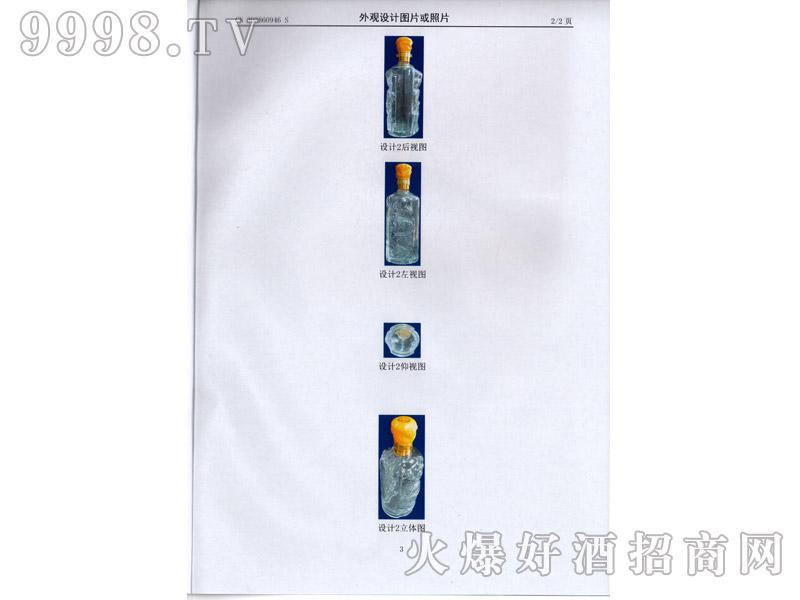 九五至尊专利-产品详图-机械包装信息