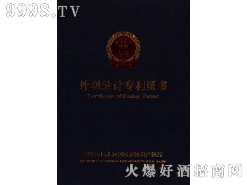 九五至尊专利-封面-机械包装信息