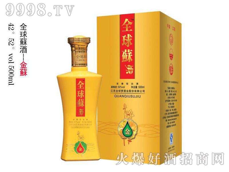 全球苏酒-金苏