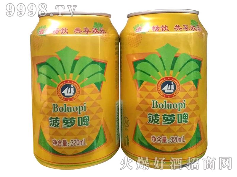 归一啤酒菠萝啤320ml