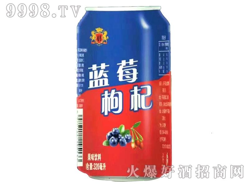 归一啤酒蓝莓枸杞