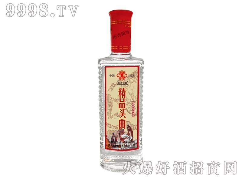 精品头曲酒-白酒招商信息