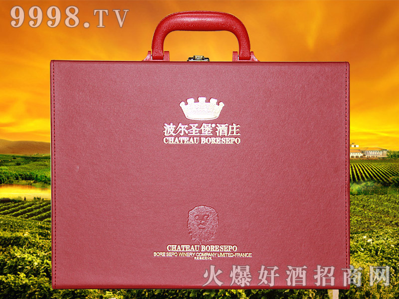 波尔圣堡干红葡萄酒狮王红色皮盒