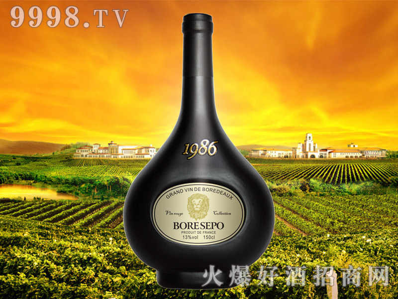 波尔圣堡干红葡萄酒纸标狮王150cl