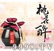 泸州老窖桃花醉(配制酒)500ml仙侠版-特产酒招商信息