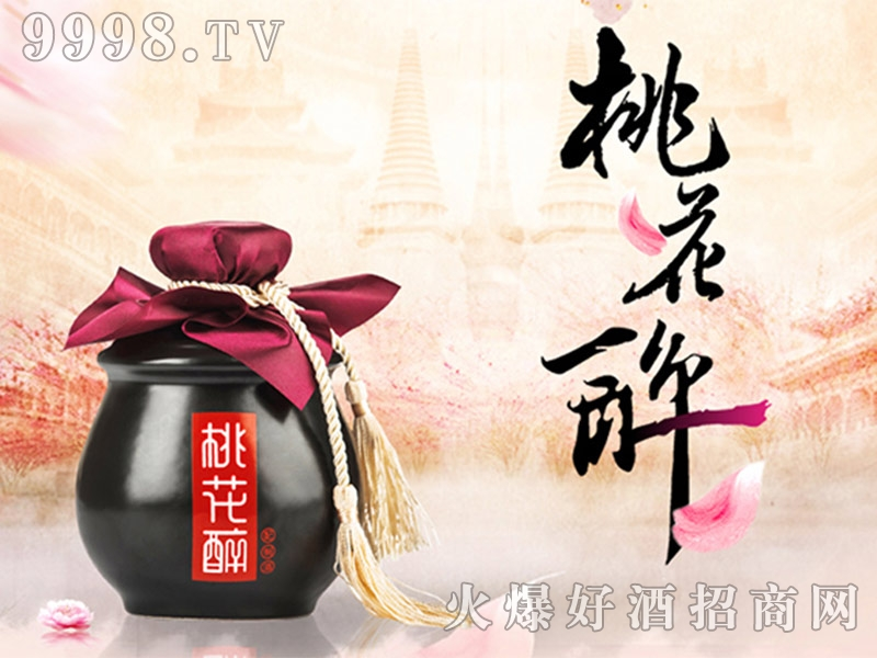 泸州老窖桃花醉(配制酒)500ml仙侠版-好酒招商信息